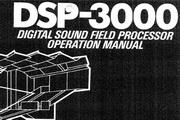 雅马哈DSP-3000英文说明书