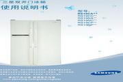 三星 RS19NPSW电冰箱 使用说明书