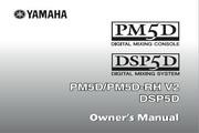 雅马哈DSP5D英文说明书