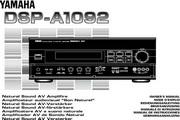 雅马哈DSP-A1092英文说明书
