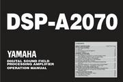 雅马哈DSP-A2070英文说明书