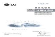 LG GR-Q21DDY电冰箱 使用说明书