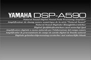 雅马哈DSP-A590英文说明书