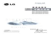 LG GR-Q20DDH电冰箱 使用说明书
