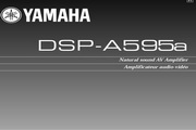 雅马哈DSP-A595a英文说明书