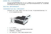 惠普LaserJet Pro CP1020打印机使用说明书