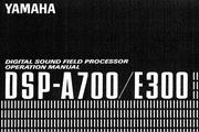 雅马哈DSP-A700英文说明书