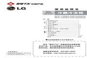LG BCD-195SED电冰箱 使用说明书