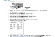 惠普Color LaserJet Enterprise CP5525打印机使用说明书