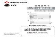 LG BCD-178SED电冰箱 使用说明书