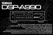雅马哈DSP-A990英文说明书