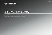 雅马哈DSP-AX3200英文说明书