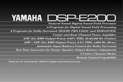 雅马哈DSP-E200英文说明书,