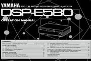 雅马哈DSP-E580英文说明书