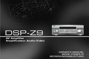 雅马哈DSP-Z9英文说明书