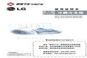 LG BCD-303FEN冰箱 使用说明书