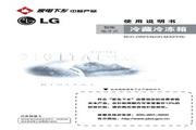 LG GR-M30PEN冰箱 使用说明书
