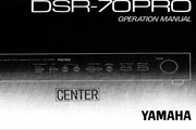 雅马哈DSR-70PRO英文说明书