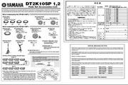 雅马哈DT2K10SP 1, 2英文说明书
