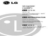 LG GR-C227SSD冰箱 使用说明书