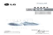 LG GR-S32NDP冰箱 使用说明书