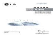 LG BCD-304NDQ冰箱 使用说明书