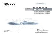 LG GR-S28NDP冰箱 使用说明书