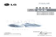 LG GR-S28NDF冰箱 使用说明书