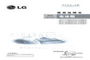 LG BCD-275NDQ冰箱 使用说明书