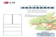 LG BCD-396WAK(GR-K40DFML)冰箱 使用说明书
