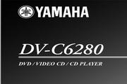 雅马哈DV-C6280英文说明书