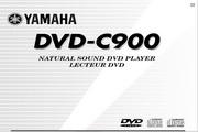 雅马哈DVD-C900英文说明书