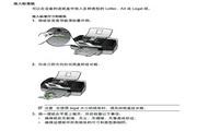 惠普HP Officejet J3600一体机使用说明书