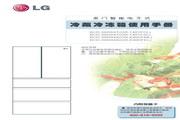 LG BCD-392WAT(GR-T40YFSL)冰箱 使用说明书