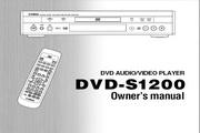 雅马哈DVD-S1200 英文说明书