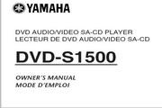 雅马哈DVD-S1500 英文说明书