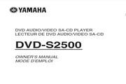 雅马哈DVD-S2500英文说明书