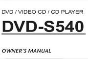 雅马哈DVD-S540英文说明书
