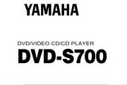 雅马哈DVD-S700英文说明书