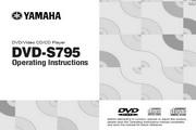 雅马哈DVD-S795英文说明书