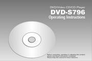 雅马哈DVD-S796英文说明书