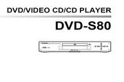 雅马哈DVD-S80英文说明书