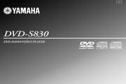 雅马哈DVD-S830英文说明书