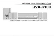 雅马哈DVX-S100英文说明书