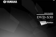 雅马哈DVX-S30英文说明书