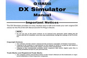 雅马哈DX Simulator Owners Manual英文说明书