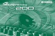 雅马哈DX200英文说明书