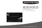 九阳 电磁炉JYC-21FS37型 使用说明书