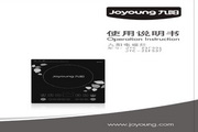 九阳 电磁炉JYC-21FS31型 使用说明书