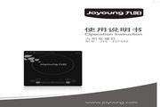 九阳 电磁炉JYC-21FS22型 使用说明书